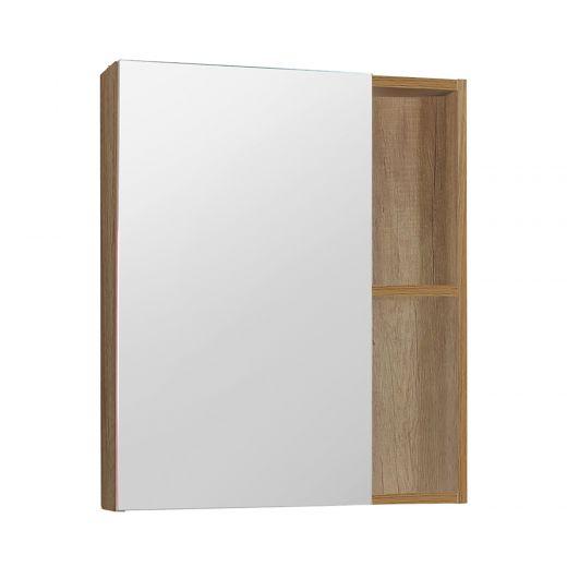 "24.4"" Natural Wooden Finish Medicine Cabinet"