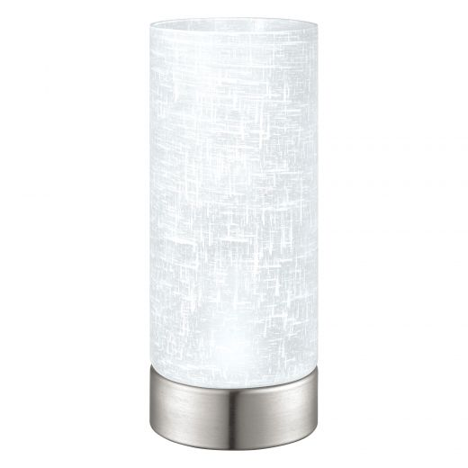 """9"""" Myna Table Lamp Matte Nickel Finish with White Glass"""