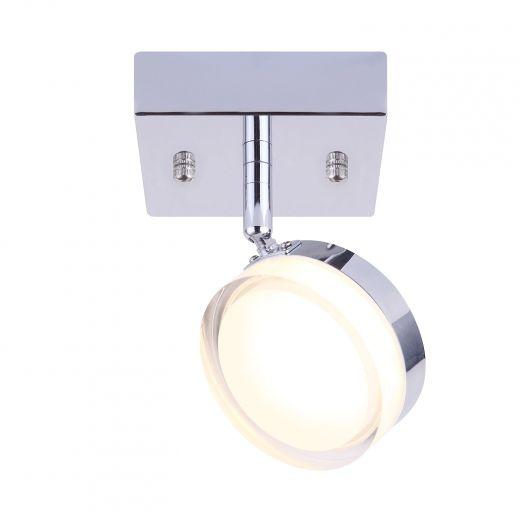 Elena Track Light- 1 Light