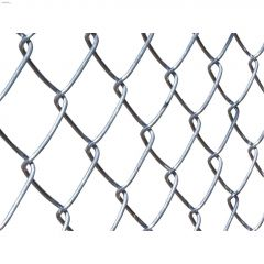 """50' x 48\"""" Chain-link Fence"""