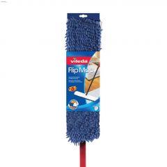 Flip Microfiber Head Flat Mop