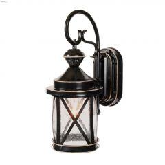 Marietta 150 Degree Satin Black Motion-Activated Light