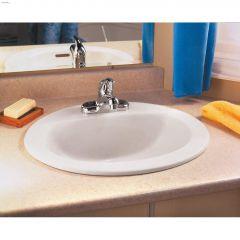 """21\"""" x 8-1\/2\"""" x 19-1\/4\"""" Countertop Sink"""