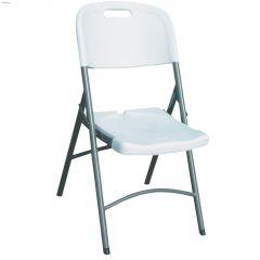 "42-3/8"" White/Grey Metal/Resin Folding Chair"
