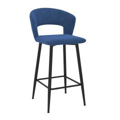 """26"""" Camille Stool-2/Pack"""