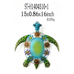 Turtle Wall Décor