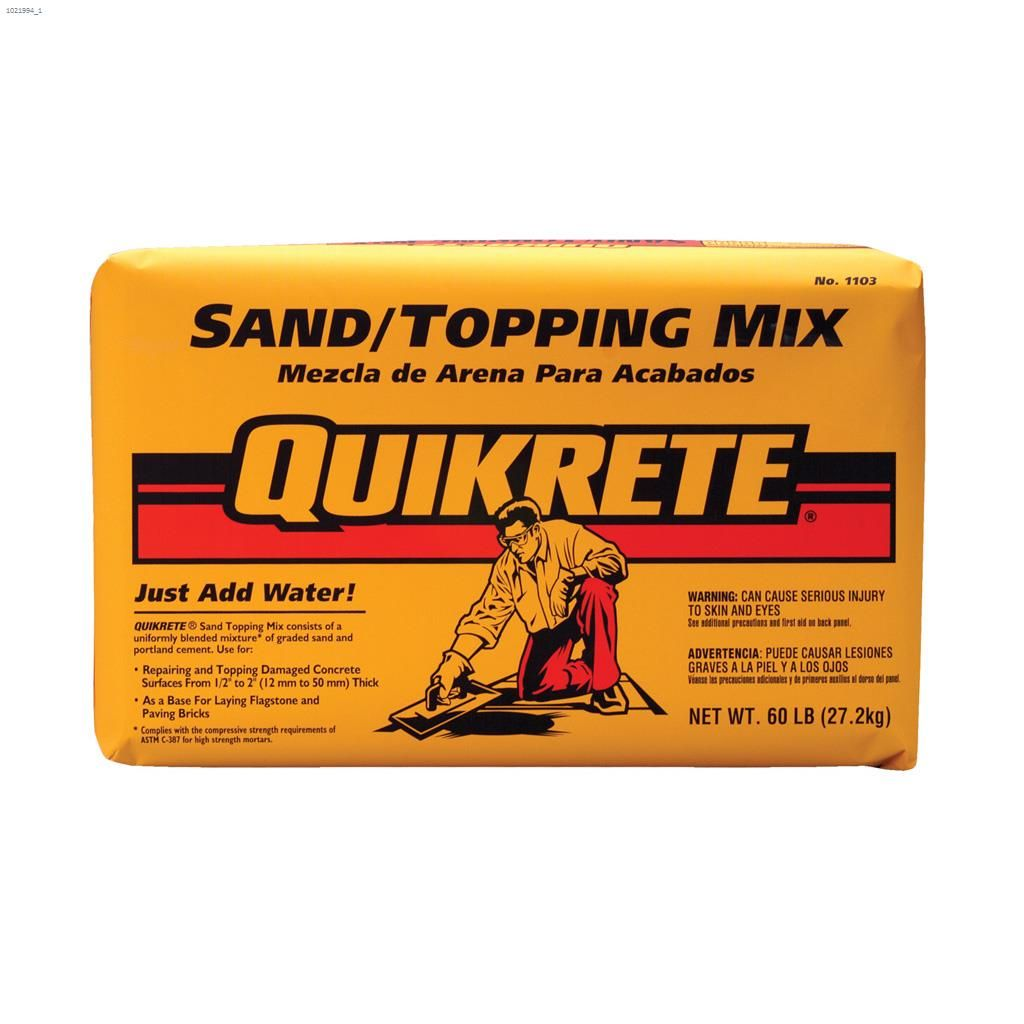 the quikrete companies 30 kg sand mix concrete. Black Bedroom Furniture Sets. Home Design Ideas